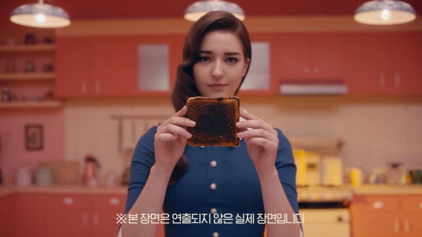 신박한 실험 영상으로 2주만에 550만이 주목한 XYZ크림 광고