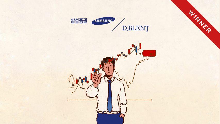 Samsung Securities